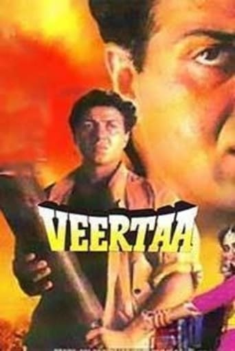 Poster of Veerta