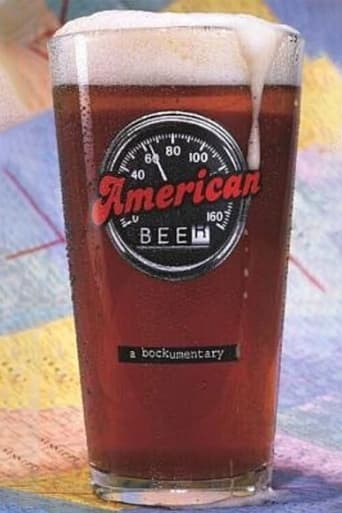 American Beer