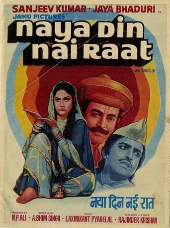 Poster of Naya Din Nai Raat