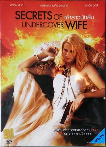 Poster of Secrets of an Undercover Wife