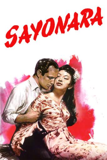 Poster of Sayonara