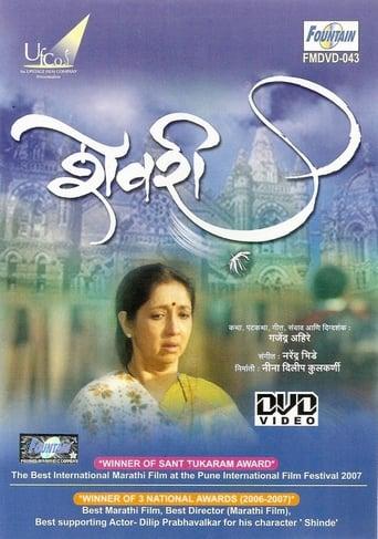 Watch Shevri 2006 full online free