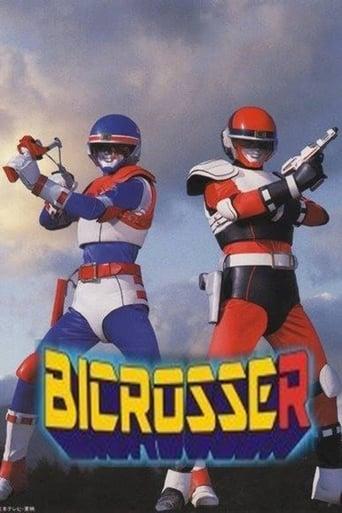 Poster of Kyoudai Ken Byclosser