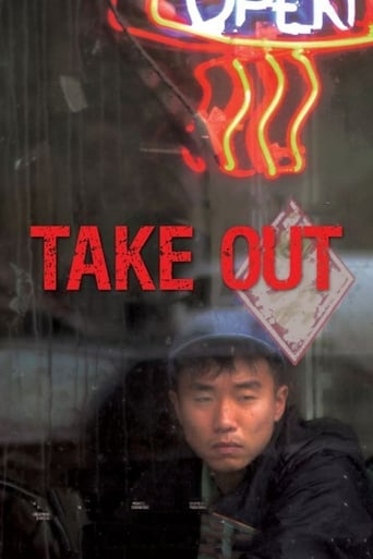 Take Out Movie Poster