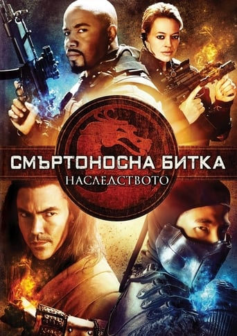 Poster of Mortal Kombat: Legacy