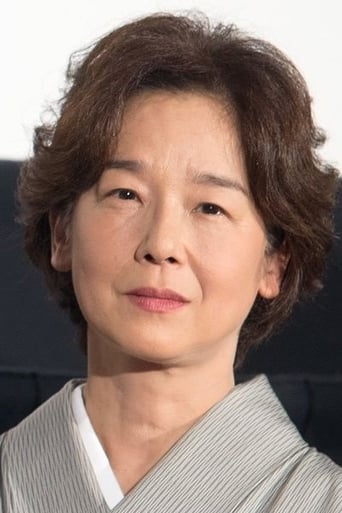 Image of Yūko Tanaka