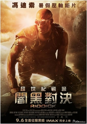 Poster of 星際傳奇3