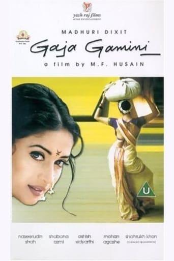 Poster of Gaja Gamini