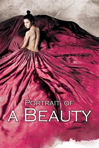 'Portrait of a Beauty (2008)