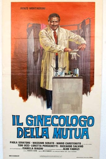 Poster of Ladies' Doctor