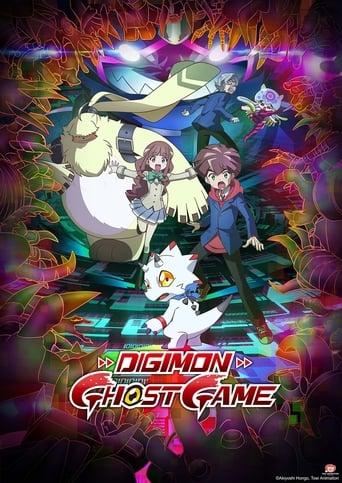 Assistir Digimon Ghost Game