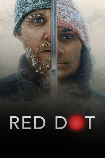 Красная точка