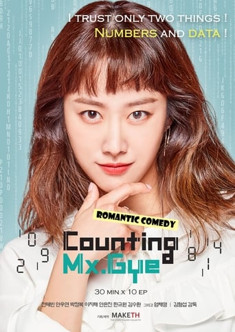 Poster of Counting Mx. Gye
