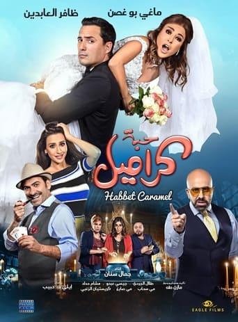 Poster of Habbet Caramel