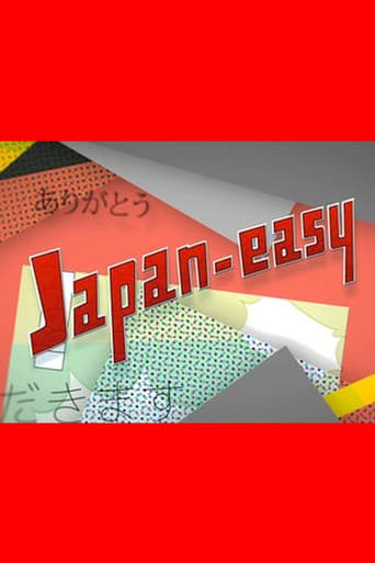 Japan-easy