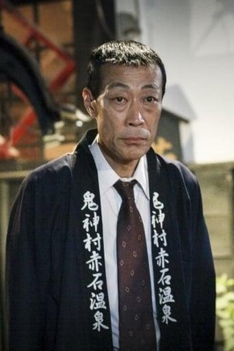 Ryûji Yamamoto