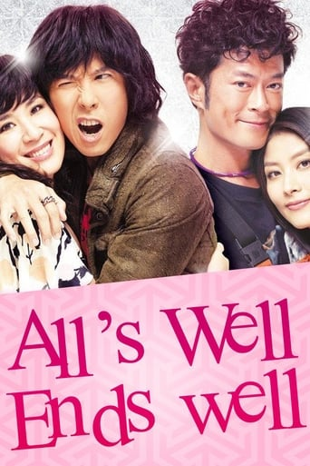 Poster of All's Well, Ends Well