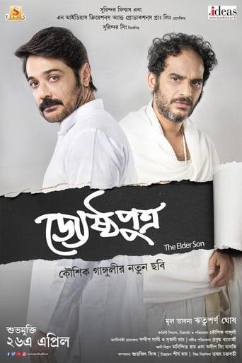 Poster of Jyeshthoputro