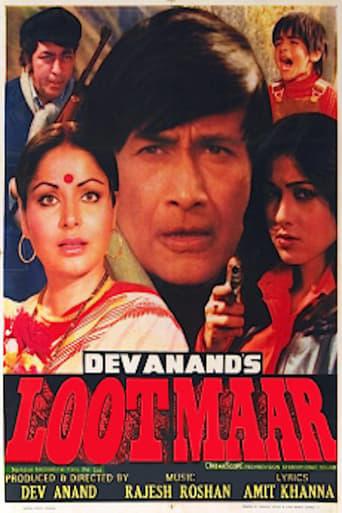 Poster of Lootmaar