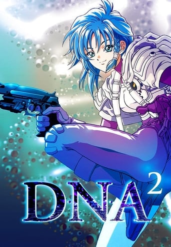 Poster of DNA²