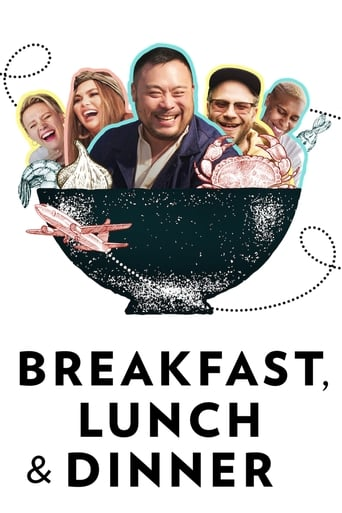Poster of Breakfast, Lunch & Dinner