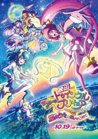 Poster of Star☆Twinkle Precure the Movie: Wish Upon a Song of Stars