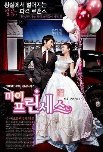 My Princess Movie Poster