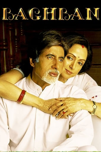 Poster of Baghban