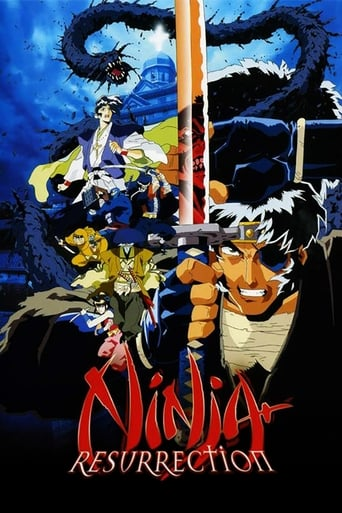 Poster of Ninja Resurrection