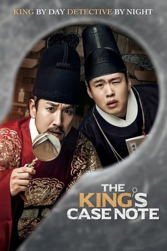 Poster of The King's Case Note