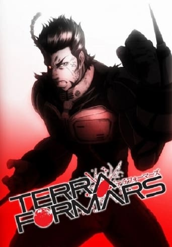 Poster of Terra Formars: Bugs-2 2599