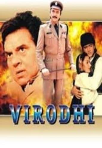Poster of Virodhi