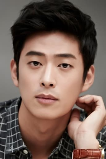 Image of Lee Chang-Wook