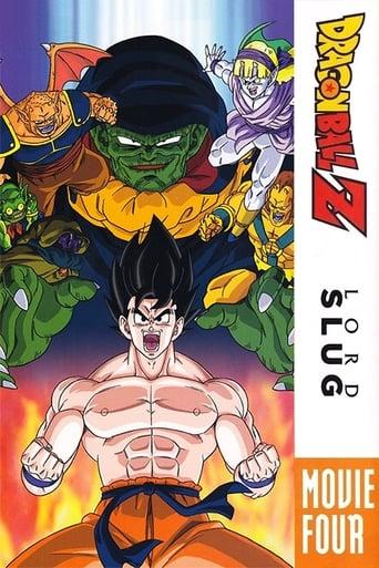 Poster of Dragon Ball Z: Lord Slug