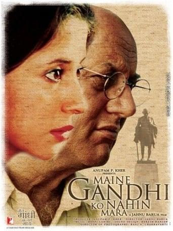 Poster of Maine Gandhi Ko Nahi Mara
