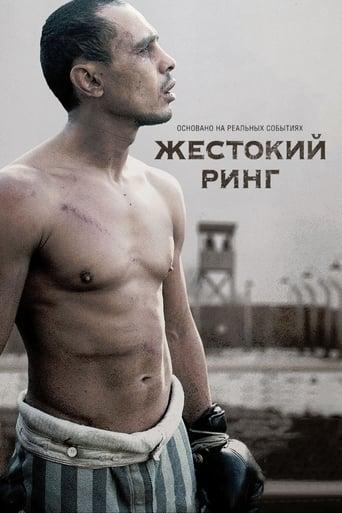 Der Boxer von Auschwitz - Victor Young Perez