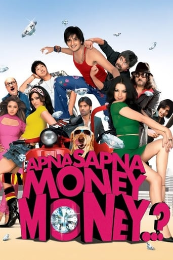 Apna Sapna Money Money