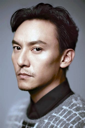 Image of Chang Chen