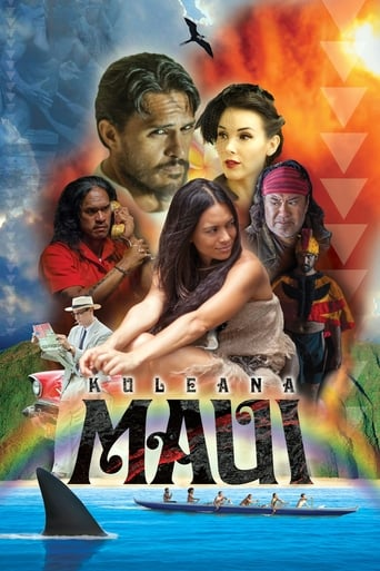 Poster of Maui
