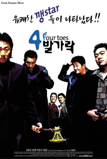 4 Toes