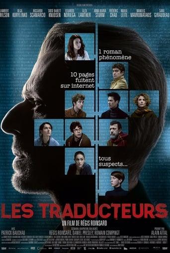 Poster of The Translators