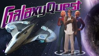 У пошуках галактики (1999)