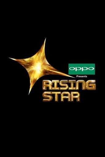 Poster of Rising Star
