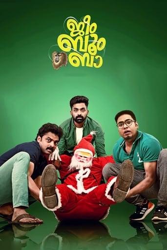 Poster of Jeem Boom Bhaa