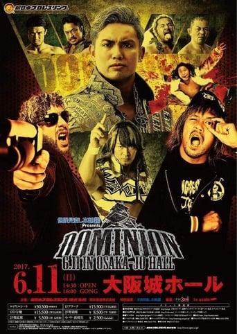 Poster of NJPW Dominion 6.11 in Osaka-jo Hall