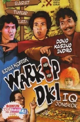 Poster of IQ Jongkok