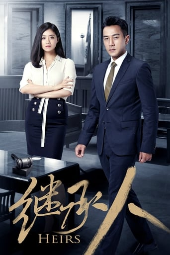 Watch Heirs Free Movie Online