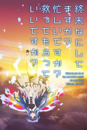 Poster of WorldEnd: What are you doing at the end of the world? Are you busy? Will you save us?