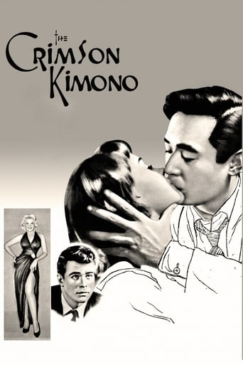 Poster of The Crimson Kimono