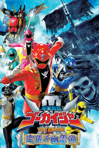 Poster of Kaizoku Sentai Gokaiger: The Movie - The Flying Ghost Ship